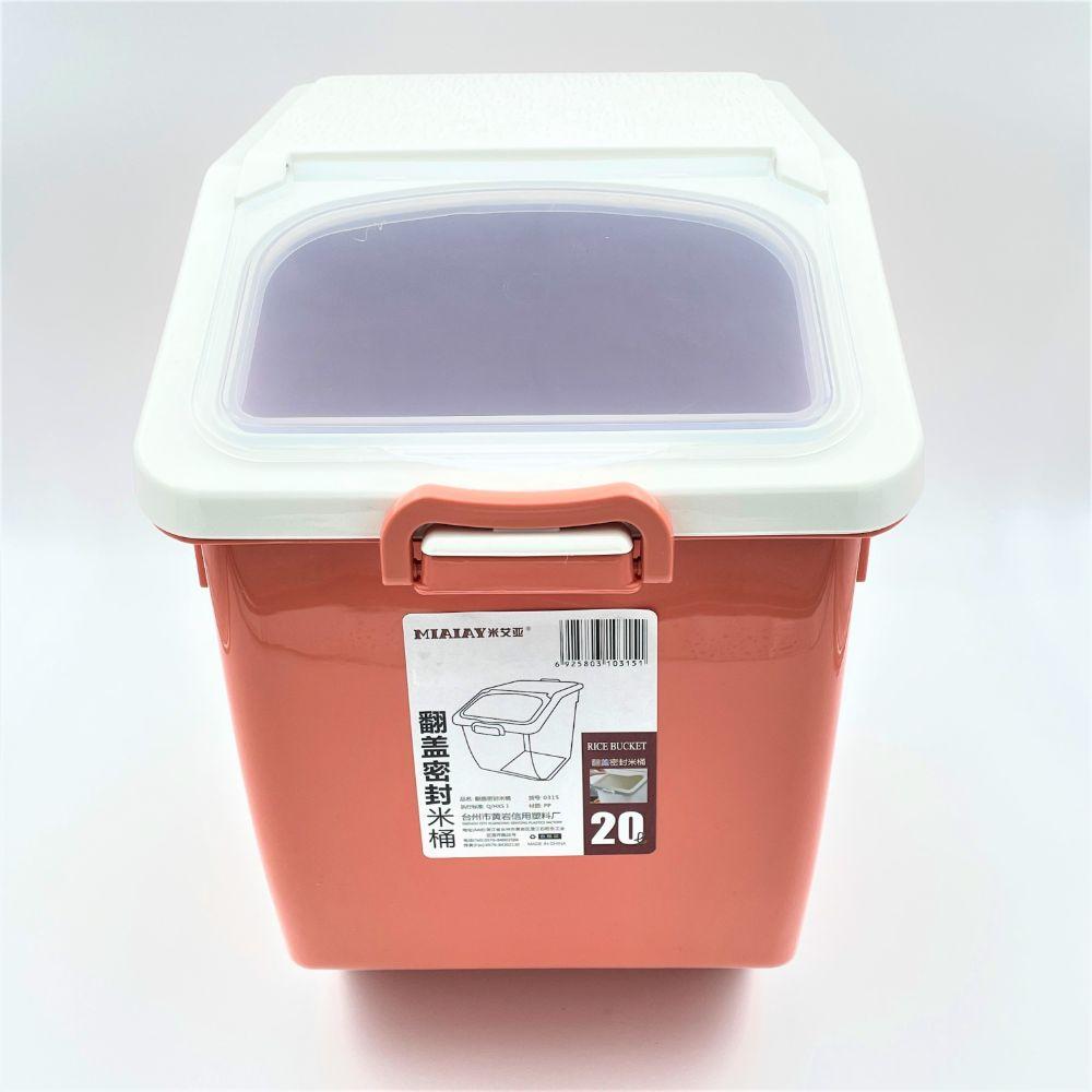 Storage Bin W/ Lift Lid 20L