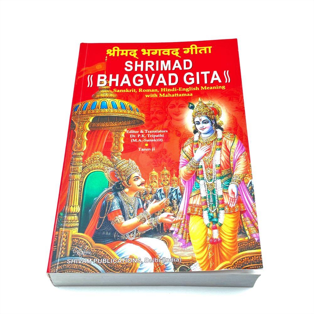 Shrimad Bhagavad Gita (Eng & Sans)
