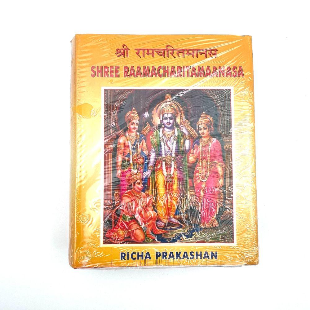 Shree Raamacharitamaanasa (Eng & Hin) - Hard Cover