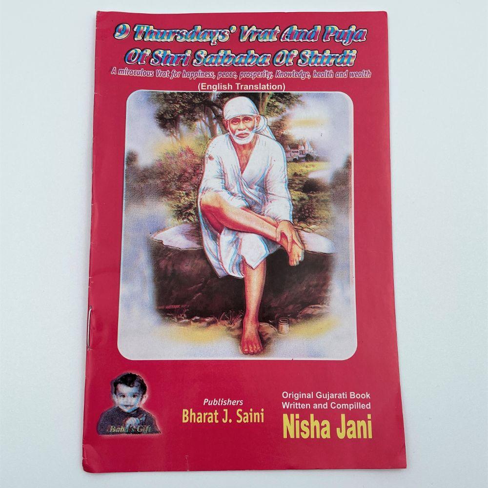 Sai Baba Vrat & Puja (Eng)
